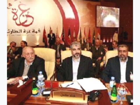 قمة الدوحة تطالب بتعليق المبادرة العربية للسلام وقطر وموريتانيا تجمدان علاقاتهما مع إسرائيل