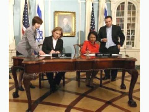 الكيان الصهيوني يتفق مع واشنطن على حصار غزة لوجستياً