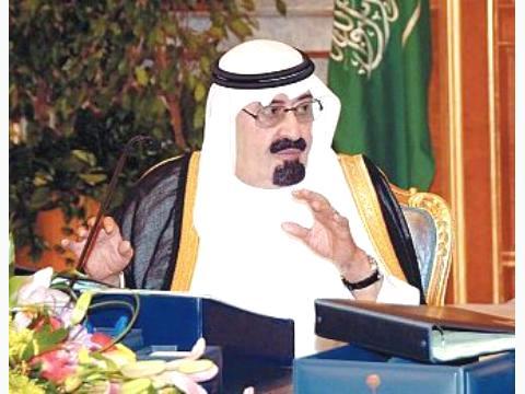 نص كلمة خادم الحرمين الشريفين في قمة الكويت
