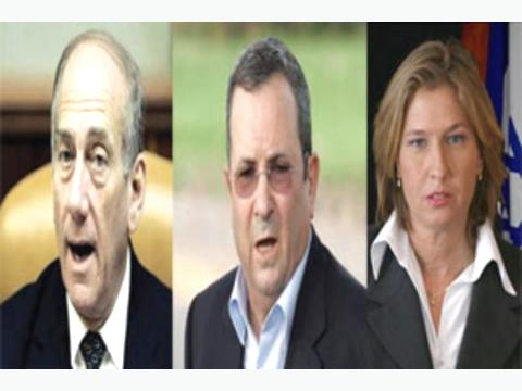 هل حققت اسرائيل اهدافها في غزة؟