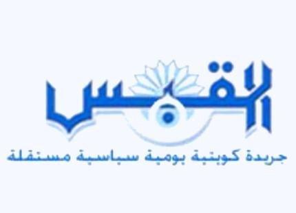الخنجر الإيراني في اليمن خاصرة الخليج