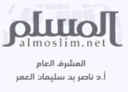 تدويل اليمن والمؤامرة الصليبية / الصفوية