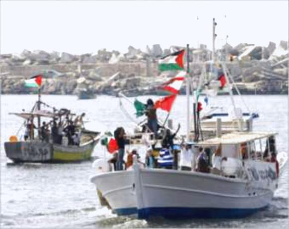 السفينة الإيرانية تشق طريقها قاصدة غزة.. وسفن تركية تتأهب للابحار