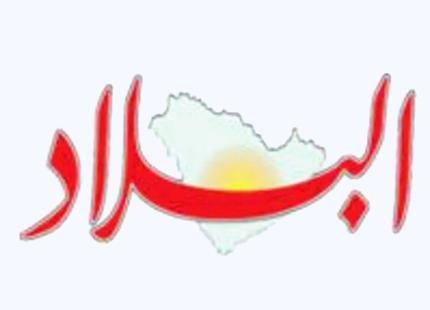 تعالوا .. نتعلم من اليمن