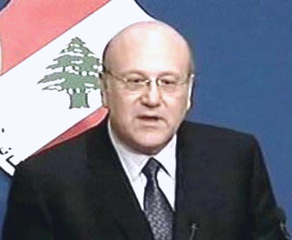 لبنان: الرئيس سليمان يكلف نجيب ميقاتي بتشكيل الحكومة الجديدة