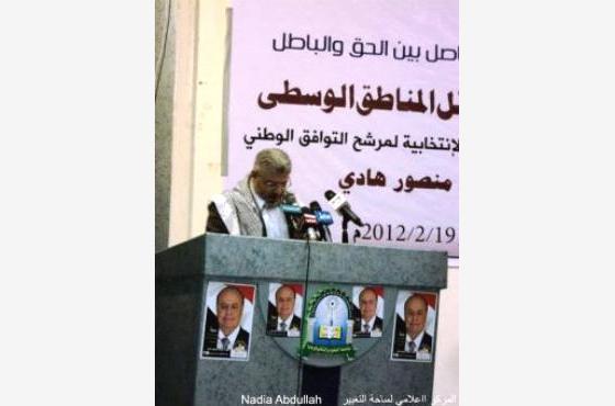 """تحالف قبائل المناطق الوسطى يدشن حملته الانتخابية لمرشح الرئاسة التوافقي """"هادي"""""""