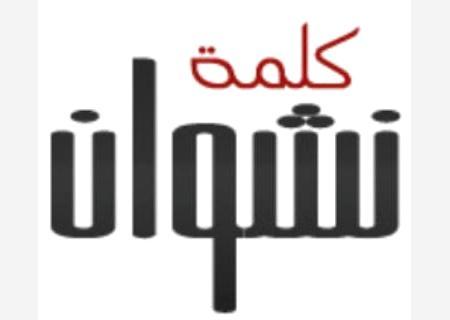 الرئيس هادي وخيوط اللعبة