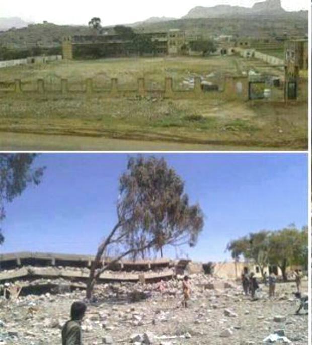 ردود فعل غاضبة إزاء تفجير الحوثيين دار القرآن ومدرسة طارق بن زياد بقرية الصرم بهمدان (صورة)