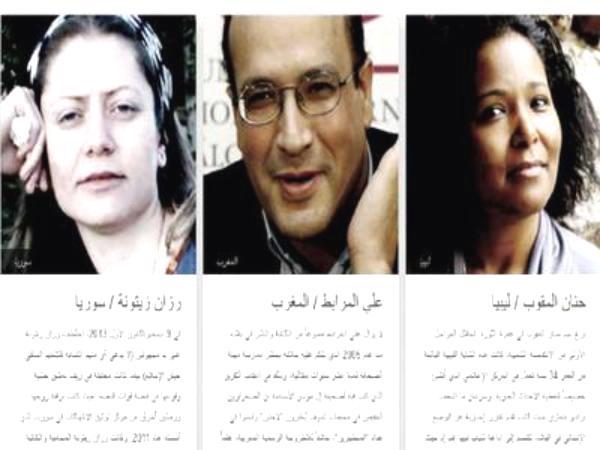 """""""مراسلون بلا حدود"""": 14 عربياً بين 100 بطل إعلامي"""