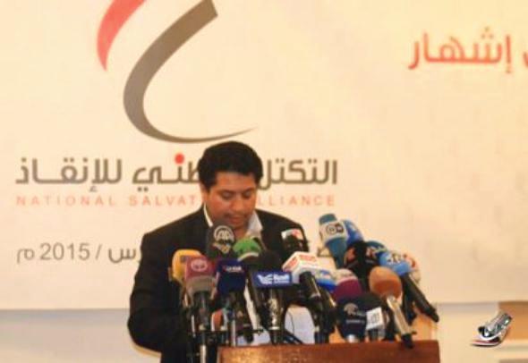 """الإعلان عن تأسيس تكتل الإنقاذ في اليمن لرفض """"ملشنة الدولة"""" وإجراءات الحوثيين"""