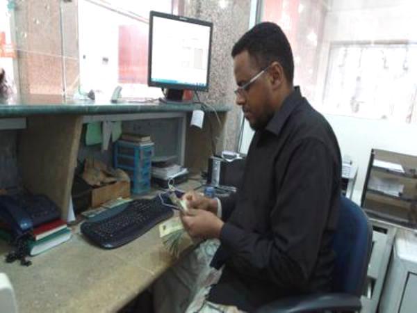 المركزي اليمني يعيد فتح شركات الصرافة المغلقة