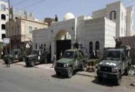 محكمة في اليمن الجزائية المتخصصة