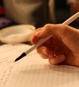 رمز كاتب قلم