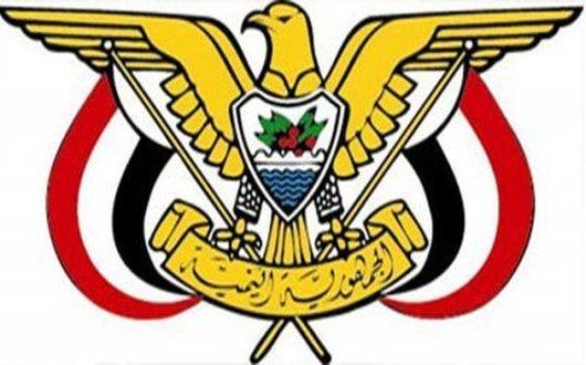 هادي يعيّن الخبجي محافظاً للحج ومستشارين للرئاسة