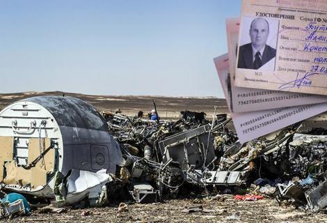 مصر: لا دليل على إرهاب وراء سقوط الطائرة الروسية