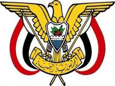 قرارات جمهورية بتعيين مديراً للشرطة ووكيلين وإنشاء جامعة المهرة.. النص
