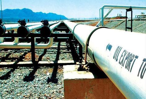 تراجع أسعار النفط بعد رفع الفائدة الأمريكية