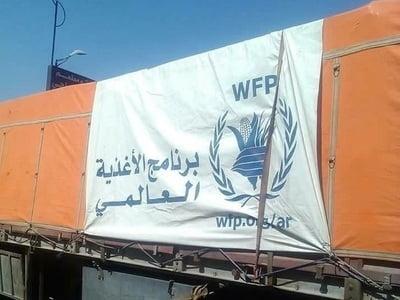 برنامج الأغذية العالمي في اليمن