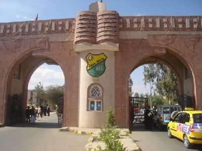نقابة التدريس في جامعة صنعاء: سنصعد خلال أسبوع إن لم يطلق الحوثيون المعتقلين