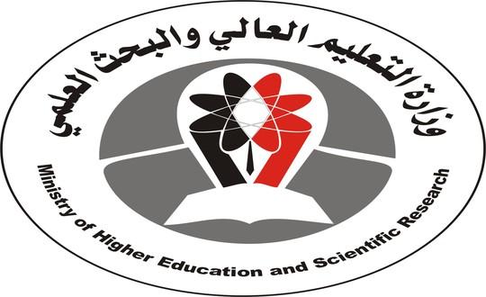 التعليم العالي تعلن استيعاب طلاب الجامعات التي تم إغلاقها ونقلهم إلى جامعات اخرى معتمدة