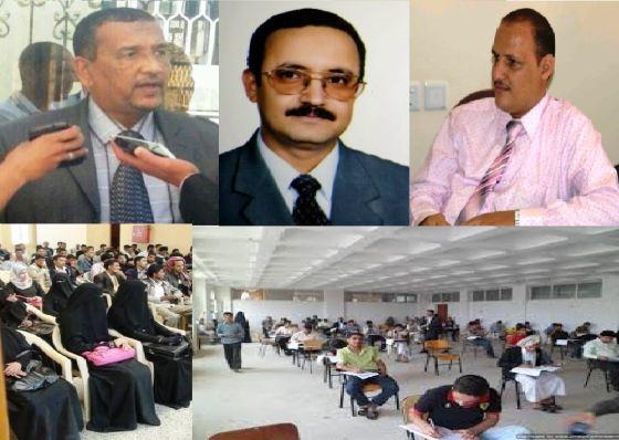قيادات الجامعات الأهلية ووزارة التعليم العالي في اليمن.. وجها لوجه
