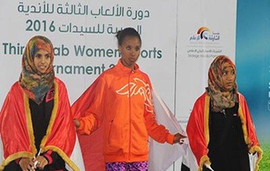 اليمن خامسا في ألعاب القوى بدورة ألعاب الأندية العربية للسيدات