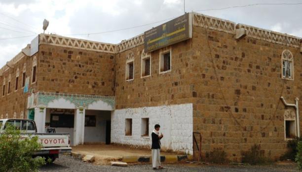 كلية الإعلام في جامعة صنعاء