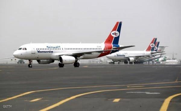 الخطوط اليمنية - طيران اليمنية