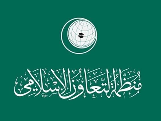 """القمة الإسلامية في """"جاكرتا"""" في 6 و7 مارس تناقش محاولات تهويد القدس وتوفير الدعم لـ""""الأنروا"""""""