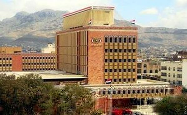 الإعلام الاقتصادي: اقتحامات البنوك من قبل الحوثيين تهدد بتداعيات كارثية