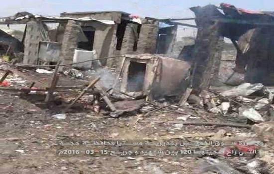 مصادر: مقتل 20 وإصابة آخرين بغارات استهدفت عرساً في بني قيس حجة