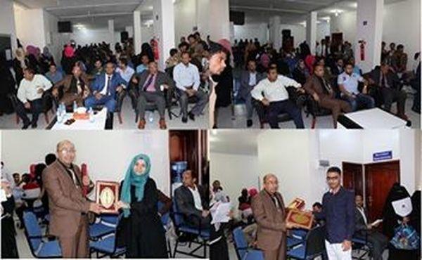 حفل فني وخطابي في الجامعة الإماراتية بصنعاء تكريماً للأوائل