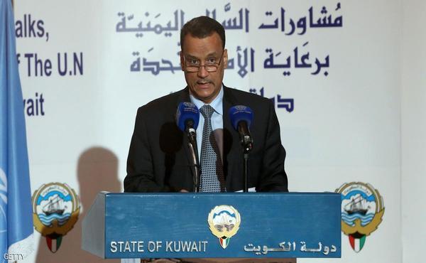 المبعوث الأممي ولد الشيخ يعلن تعليق مشاروات الكويت