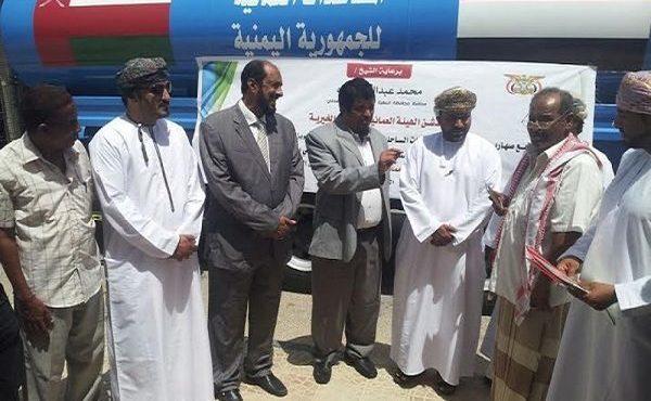 سلطنة عمان تقدم مساعدات طبية وصهاريج مياه لمحافظة المهرة