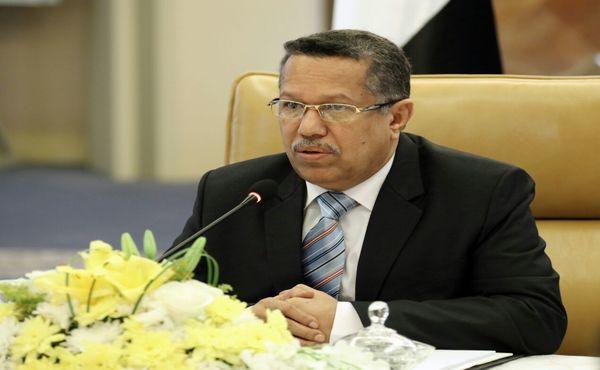 نشوان نيوز ينشر نص كلمة رئيس الوزراء أحمد بن دغر في المؤتمر الصحفي