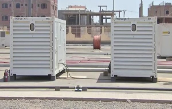 تدشين المرحلة الثانية من محطة الكهرباء في جعار بأبين