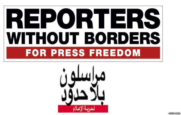 منظمة مراسلون بلا حدود: الانتهاكات ضد الصحافة في اليمن لا تحصى