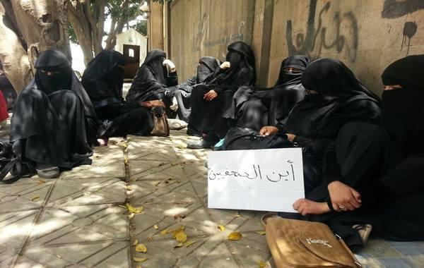 أسر الصحفيين المخفيين في صنعاء