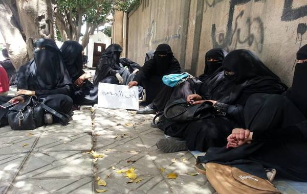 أسر الصحفيين المخفيين في صنعاء 2