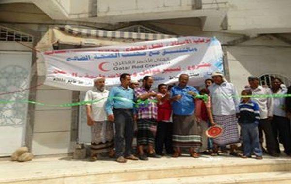 محافظة الضالع يدشن القافلة الطبية الأغاثية القطرية