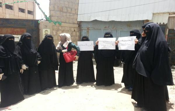 أسر الصحفيين المخفيين في صنعاء 1
