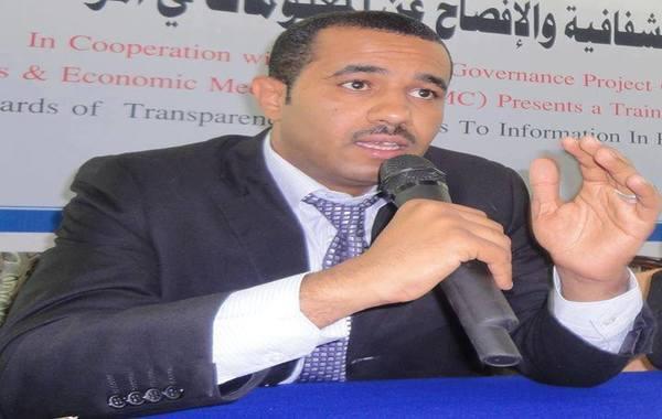 عن التحسن في سعر الريال اليمني