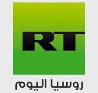 روسيا اليوم: السلام البعيد في اليمن