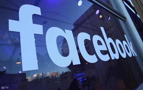 فيسبوك تربح قضية بشأن الخصوصية رُفعت ضدها في بلجيكا