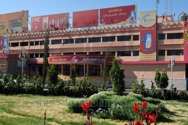 يمن موبايل تدين استهداف محطة تابعة لها بمديرية كسمة في ريمة