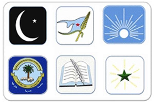 أحزاب اللقاء المشترك في تعز تصدر بياناً حول الأحداث الأخيرة.. النص