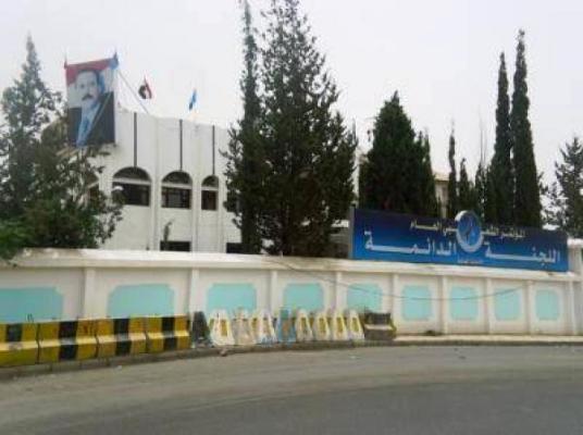 المؤتمر يكشف حصيلة اشتباكات صنعاء مع الحوثيين ويصدر بياناً حول ما جرى