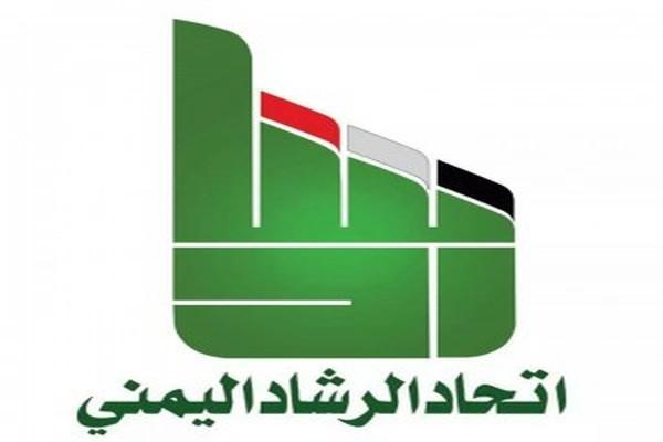 حزب الرشاد يدين استهداف العلماء والدعاة في عدن (بيان)
