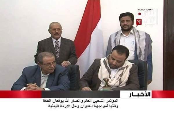 """تدخّل عُماني يؤجل إعلان """"المجلس السياسي"""" في اليمن"""