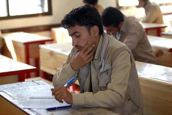 طلاب ثانوية عامة في اليمن